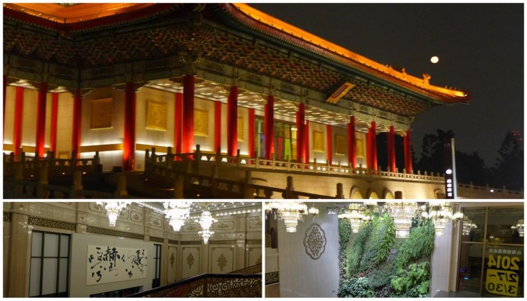 National Concert Hall